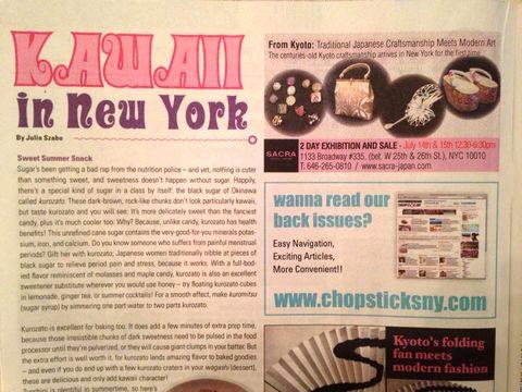 SACRA Chopsticks NY