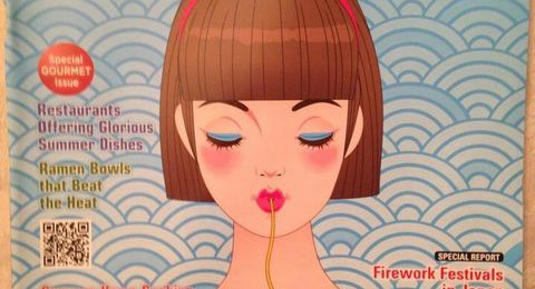 和小物さくら ニューヨーク展覧会 Chopsticks NYにて紹介されました