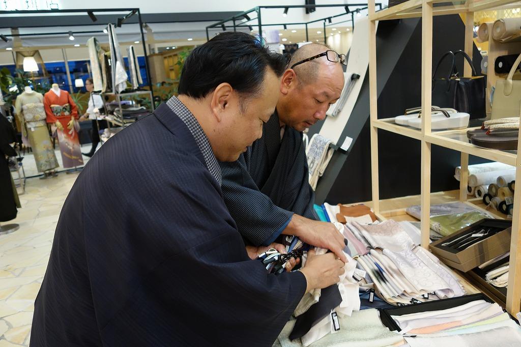 阪急百貨店 プレイキモノ きものアルチザン京都