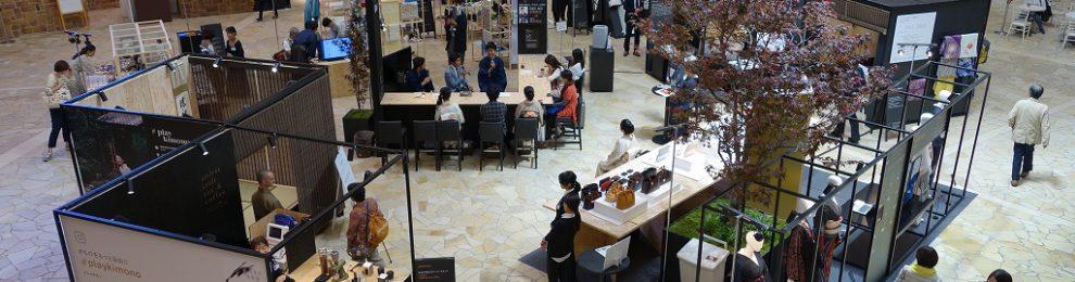 阪急百貨店本店 着物イベント プレイキモノに出展