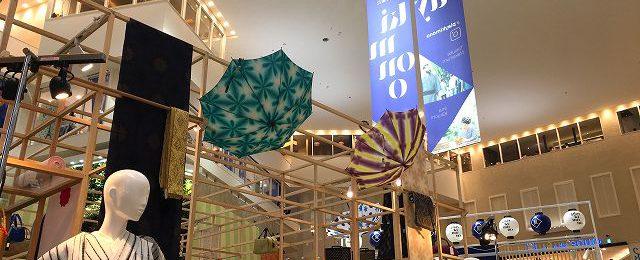 プレイキモノ ♯playkimono 2017秋 阪急百貨店うめだ本店にて開催