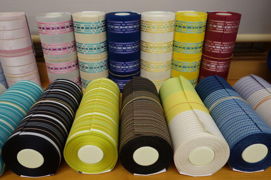 西村織物 半幅帯