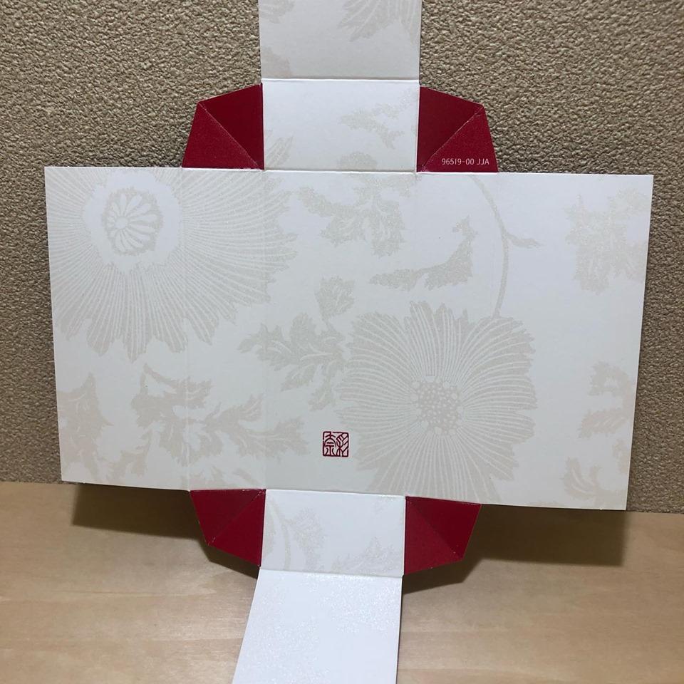 資生堂 kimono dream パッケージ