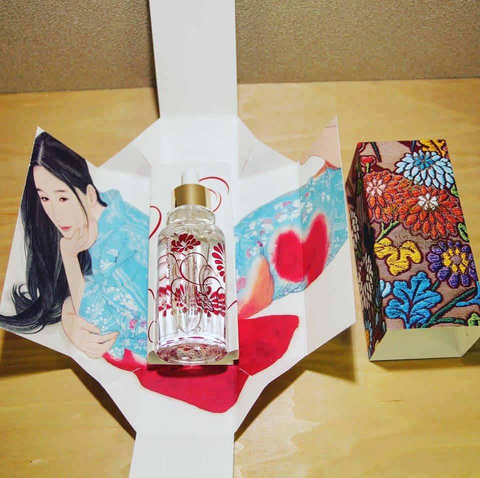 資生堂 kimono dream オイル状美容液