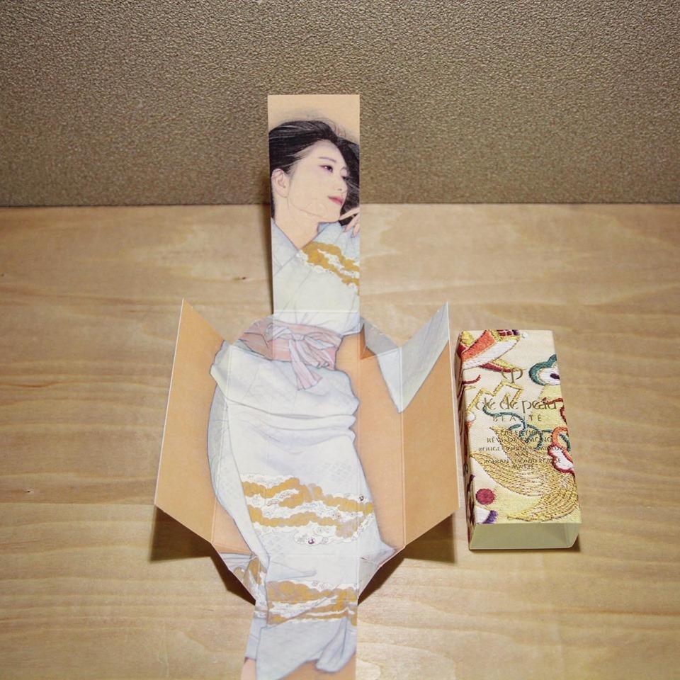 資生堂 kimono dream ルージュリキッドルミヌマット